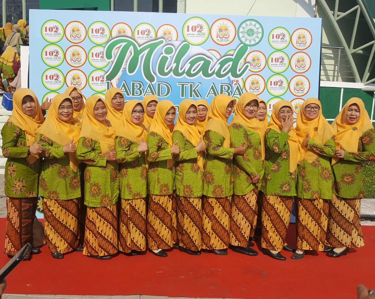 Group Paduan Suara PDA Banjarnegara